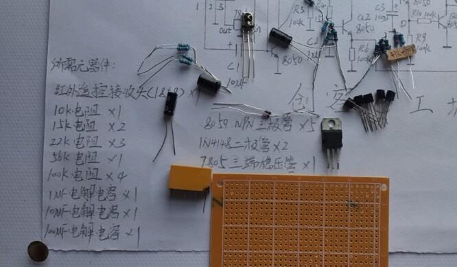 离线语音方案开发